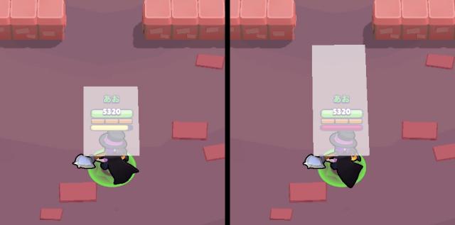 スターパワー2:蛇の跳躍