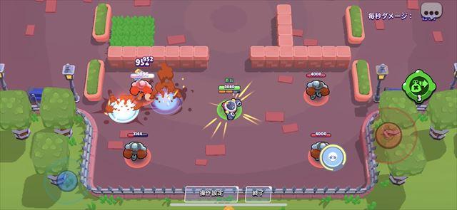 通常攻撃:ミニ地雷