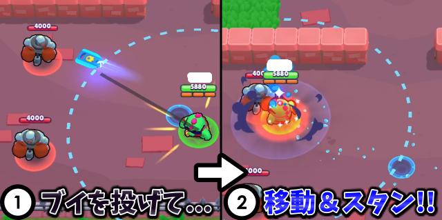 必殺技:魚雷投入